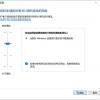 Windows 10 UAC弹窗太烦但又不能关?教你完美解决