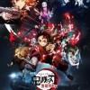 《鬼灭之刃》剧场版有望引进 或将于明年初上映