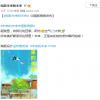 电影《未来的未来》中国版海报发布 11月内地上映