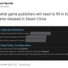 """Steam中国版""""蒸汽平台""""细节:发行游戏必填版号、或有独家创意工坊"""