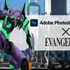 带你进入EVA世界  Adobe推出新世纪福音战士联动滤镜