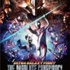 特摄剧《奥特银河格斗:巨大阴谋》新预告发布 梦幻阵容集结