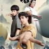 国产网剧《棋魂》定档海报公开 10月27日起开始放送