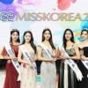 韩国小姐决赛要求选手全素颜 22岁大学生夺冠军