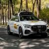 奥迪中国新获北京市公共道路自动驾驶测试牌照
