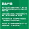 承诺宁德时代锂电池起火整车全赔 广汽蔚来为营销过火致歉
