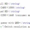 MIUI 12曝光小米2K屏机型:支持运动补偿