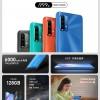 Redmi Note 9 4G发布:6000mAh巨无霸电池、999元起
