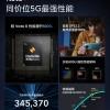 新一代千元神机!Redmi Note 9发布:性能提升100% 1299元起
