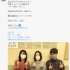 《逃避虽可耻但有用》新春SP预告公开 明年1月放送