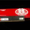 嘉合劲威布局DDR5内存:明年量产 Q2首发单条16GB