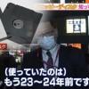日本仍未淘汰3.5英寸软盘:邮寄软盘比网络传输安全