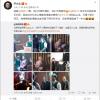 网友直言当下手机差点意思望罗永浩回归 本人回应