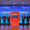 中国将发射首颗北极航道监测科学试验卫星