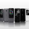 """为情怀""""续杯""""诺基亚6300 4G/8000 4G正式入网:搭载KaiOS系统"""