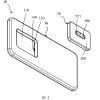 OPPO新专利展示了一种带有可拆卸摄像头模块的智能手机