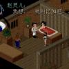 《仙剑7》试玩版解锁 硬件要求比赛博还高?