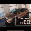 NEDC续航486km起 梅赛德斯-奔驰EQA全球首发
