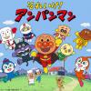 日本小贩擅自销售经典动画《面包超人》主角形象点心 被罚50万日元