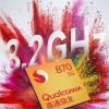全球首发骁龙870芯片!摩托罗拉edge s发布会定档1月26日