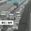cnBeta.COM_中文业界资讯站(图58)
