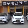 小米电动汽车制造业务尚未正式立项