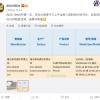 iQOO Neo 5入网:骁龙870加持 标配66W快充
