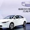 """网传吉利新电动车公司命名""""00科技"""" 落户合肥"""
