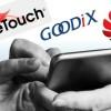 华为、汇顶科技遭英国公司起诉 被指侵犯屏下指纹专利