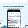 Facebook承诺未来3年将向新闻行业投资至少10亿美元
