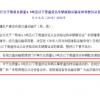 """无证货运,运毒仅封30天?上海交警开始严打""""货拉拉们"""""""
