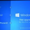 Windows 7仍可免费升级 过程中需要注意啥?