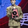 硬地围炉夜·网易云音乐原创盛典杭州举办
