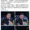 罗永浩在综艺《谁是宝藏歌手》中点评歌手 网友很生气:荒谬