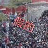 泰山景区辟谣五一人挤人:网传视频发生在几年前