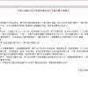 中国工商银行今年7月起将清理长期不交易银行卡 非柜面业务只收不付