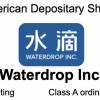 水滴公司公布IPO定价12美元每股 今晚在纽交所交易