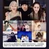 周杰伦为妈妈和昆凌庆祝母亲节 感谢歌迷祝福