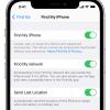 "iOS 14.5.1""降速门""奥秘被发现:一个按钮就解决"