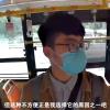 放弃飞机高铁 大二男生从上海坐公交到北京:6天1291站花381元