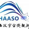 """LHAASO重磅新发现!中国开启""""超高能伽马天文学""""时代"""