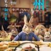 《比得兔2:逃跑计划》新国内预告&海报 档期待定