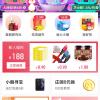 """腾讯社交电商App小鹅拼拼上线 网友:""""杠上""""拼多多?"""