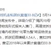 珠海警方打掉索尼任天堂游戏机走私团伙 案值33.8亿