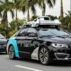 小马智行在加州获得许可 无驾驶员的自动驾驶车辆可上路测试