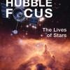 [图]NASA发布哈勃电子书系列新作 现提供免费下载