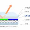 E Ink推全球首个On-Cell电子纸模块:电子书彩色大幅提升
