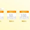 阿里云6·18新玩法上线:邀好友下单 有机会得iPhone 12 Pro!