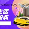 618大促:京东汽车用品低至6.18元 爆款1元抢