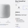 苹果美国在线商店的全尺寸HomePod已宣告售罄